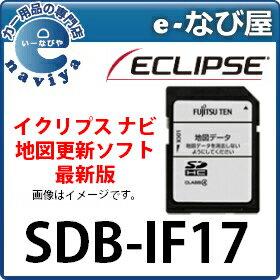 【カーナビ地図更新ソフト】イクリプス SDB-IF1710,11モデル AVN Lite(ワンセグ)用地図更新SDカード