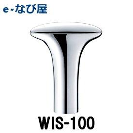 【店内全品ポイントUP】10/20限定 ワインセーバー デンソーWIS-100 シルバー261700-0020