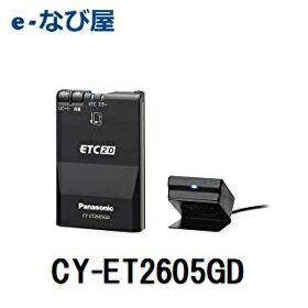 ETC2.0車載器 パナソニック GPS付き単体発話型 アンテナ分離型 CY-ET2605GD セットアップ無
