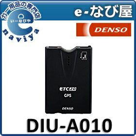 ◆送料無料/あす楽◆DIU-A010 デンソー ETC2.0デンソーETC2.0104126-489