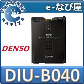 ★送料無料 あす楽 DIU-B040 DSRC車載器 ETC2.0 デンソー 104126-488 ※セットアップなし