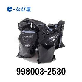 ペーパーロール紙 デンソー5巻入 998003-2530