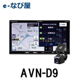 カーナビ イクリプス ドライブレコーダー内蔵ナビ 7型 AVN-D9 180mmサイズ