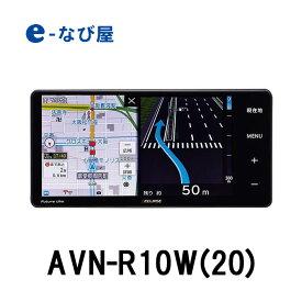 デンソーテン カーナビ イクリプス AVN-R10W(20) 7型ワイド 200mm 2020年度秋版地図