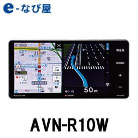 あす楽 カーナビ イクリプスAVN-R10W 200mmサイズ