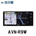 カーナビ イクリプス AVN-R9W7型 200mmサイズ