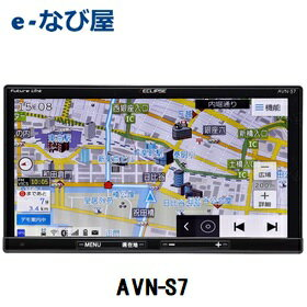 【エントリーでP10倍 10/23 10時〜】イクリプス AVN-S7通信ユニット同梱ナビ7型 180mm フルセグ