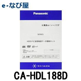 カーナビ 地図ソフト パナソニック CA-HDL188D2018年度版 最新HW800/HX900シリーズ用