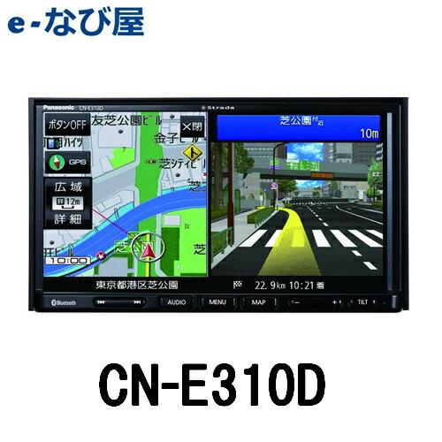 パナソニック ストラーダカーナビ 7インチ ワンセグ CN-E310D