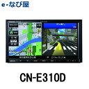 パナソニック ストラーダ カーナビ 7インチ ワンセグ CN-E310D