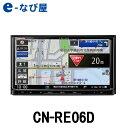 あす楽 パナソニック カーナビ ストラーダ CN-RE06D 7インチ 180mm DVD再生 高速音楽録音