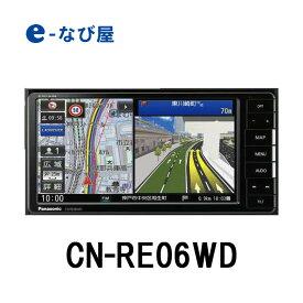 パナソニック カーナビ ストラーダ CN-RE06WD 7インチ 200mm DVD再生 高速音楽録音