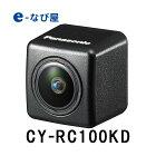 マラソン期間中 店内全品ポイント3倍 バックカメラ パナソニック CY-RC100KD HDR対応