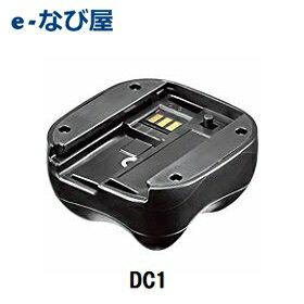 【数量限定 お得なクーポン 発行中 11月12日(月)10:00〜】カーメイト d'Action(ダクション)360バッテリーパック DC1