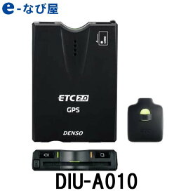 ETC2.0 デンソー DIU-A010 104126-489 セットアップ無し