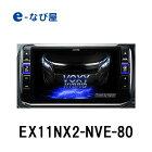 アルパイン カーナビ BIGX EX11NX2-NVE-80 ノア/ヴォクシー/エスクァイア 80系 11型 ビッグX