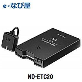 ETCユニット カロッツェリア【セットアップ無】パイオニア ND-ETC20 単体使用