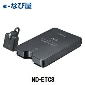 ETCユニット カロッツェリア【セットアップ無】カーナビ連動タイプ パイオニア ND-ETC8