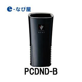 11/1限定 エントリーで1200ポイントプレゼント! デンソー 車載用プラズマクラスターイオン発生機 PCDND-B 最高濃度 NEXT(50000) カップ型 車内消臭 ブラック 261300-0010