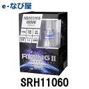 スフィアライト LEDヘッドライトスフィアライジングIIH8/H9/H11/H166000K(ホワイト) 12V/24V SRH11060