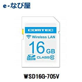 【数量限定 お得なクーポン 発行中 11月12日(月)10:00〜】コムテック 無線LAN内蔵SDHCカードWSD16G-705V