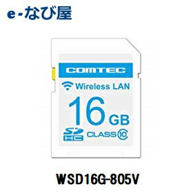 無線LAN内蔵SDHCカード コムテックWSD16G-805V レーダー探知機 ZERO 805V用