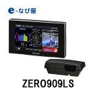 コムテック レーザー&レーダー探知機 ZERO909LS 新型レーザー式オービス対応 セパレートタイプ