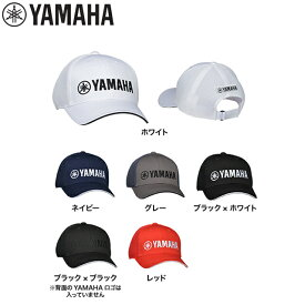 【送料無料 メール便】【2020年モデル】ヤマハ キャップ Y20CP
