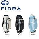 【送料無料】【2017年モデル】フィドラ FIDRA キャスター付きキャディバッグ FA386051