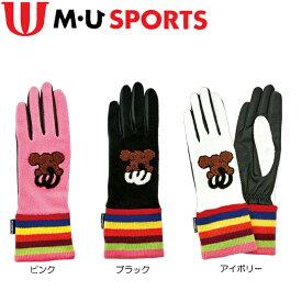 【送料無料 メール便】MU SPORTS 両手グローブ 703V6808