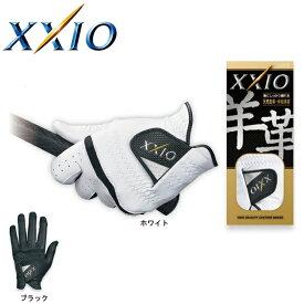 【送料無料 メール便】【2018年モデル】 ダンロップ XXIO GGG-X012 天然皮革 羊革 メンズ グローブ