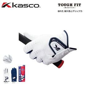 【送料無料 メール便】キャスコ kasco TOUGH FIT タフフィット SF-1618 レギュラー