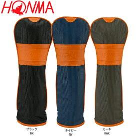 【送料無料】ホンマ ドライバー用 ヘッドカバー HC-1611 (HC1611)