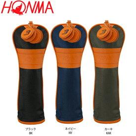 【送料無料】ホンマ フェアウェイウッド用 ヘッドカバー HE-1612 (HE-1612)