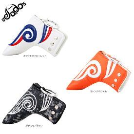 【送料無料 メール便】ジャド JADO Triple J Tattoo Series トリプル ジェイ シリーズ ピンタイプ用 パターカバー JGPC8222P