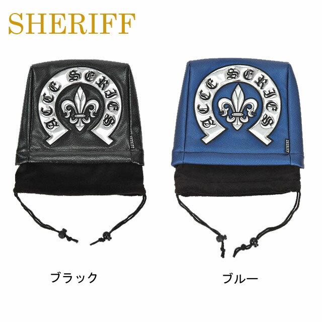 【送料無料】【2019年モデル】【アクセサリーシリーズ】SHERIFF シェリフ 数量限定モデル アイアンカバー SAC-005