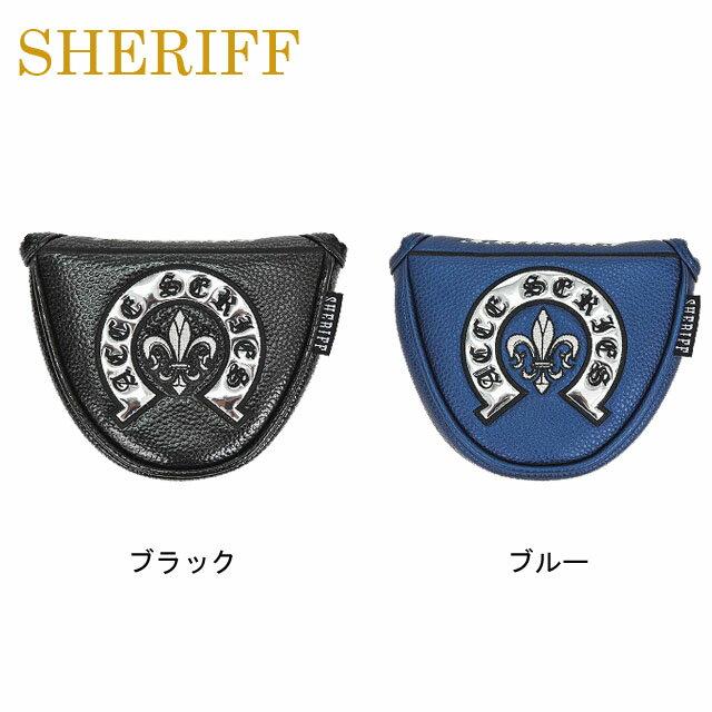 【送料無料】【2019年モデル】【アクセサリーシリーズ】SHERIFF シェリフ 数量限定モデル マレットタイプ パターカバー SAC-005