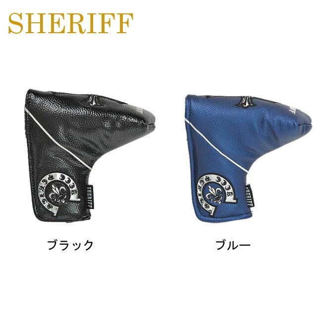 【送料無料】【2019年モデル】【アクセサリーシリーズ】SHERIFF シェリフ 数量限定モデル ピンタイプ パターカバー SAC-005