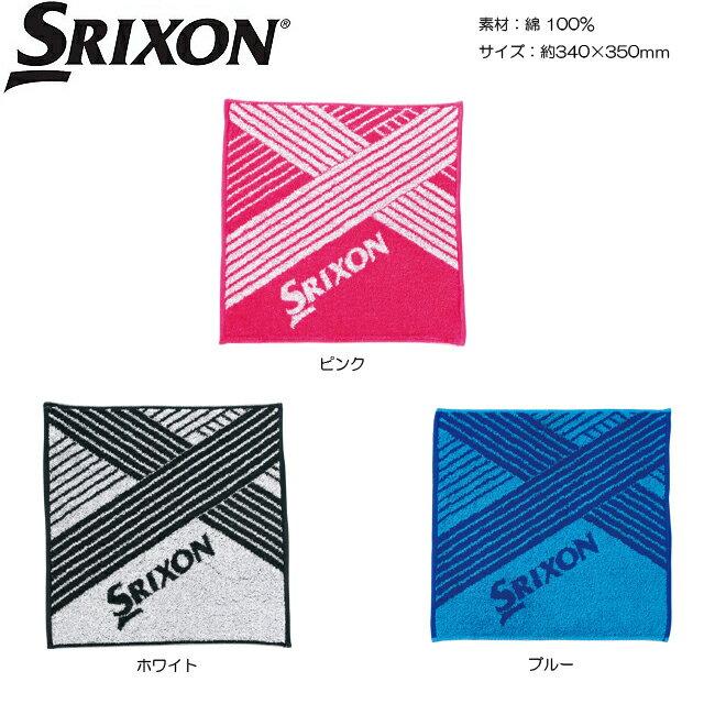 【送料無料 メール便】【2017年モデル】 ダンロップ スリクソン SRIXON ウォッシュタオル GGF-06131