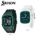 【送料無料】SRIXON スリクソン GreenOn グリーンオン ザ・ゴルフウォッチ NORM ノルム GPS キャディ GGF-M0001