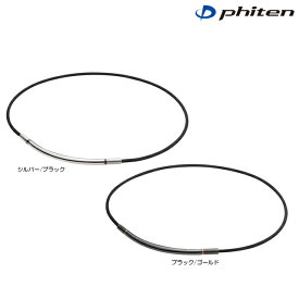 【送料無料 メール便】Phiten ファイテン RAKUWAネック メタックス ラウンド