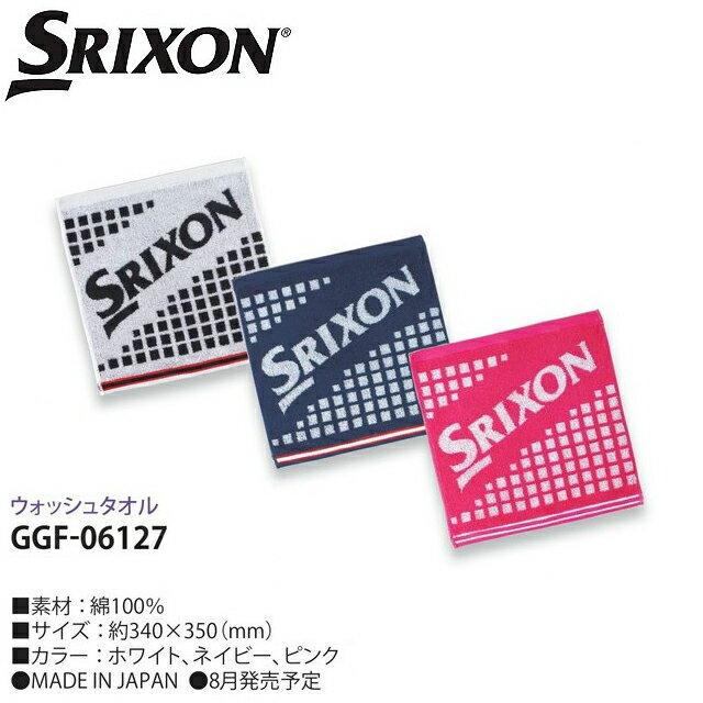 【送料無料 メール便】ダンロップ スリクソン SRIXON ウォッシュタオル GGF-06127