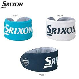 【送料無料】【2019年モデル】ダンロップ SRIXON スリクソン ネッククーラー GGF-25306