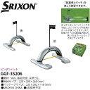 【送料無料】【2017年継続モデル】 ダンロップ スリクソン SRIXON パター練習機ピンポンパット GGF-35206