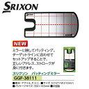 【送料無料 メール便】【2017年モデル】 ダンロップ SRIXON スリクソン パッティングミラー GGF-38111
