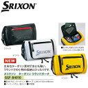 【送料無料】【2017年継続モデル】ダンロップ スリクソン SRIXON ターポリンラウンドポーチ GGF-B4010