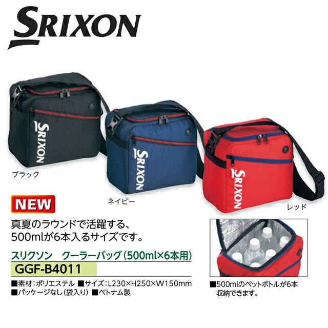 【送料無料】【2017年モデル】 ダンロップ SRIXON スリクソン クーラーバッグ(500ml×6本用) GGF-B4011