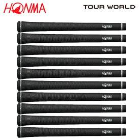 【送料無料 メール便】ホンマ ツアーワールド TOUR WORLD 純正ラバー グリップ【M60】【10本セット】