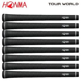 【送料無料 メール便】ホンマ ツアーワールド TOUR WORLD 純正ラバー グリップ【M60】【8本セット】