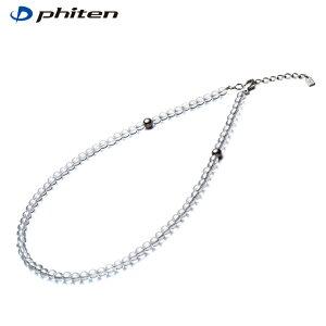 【送料無料】Phiten ファイテン 水晶ネックレス(5mm玉) 40cm (0515AQ808051)
